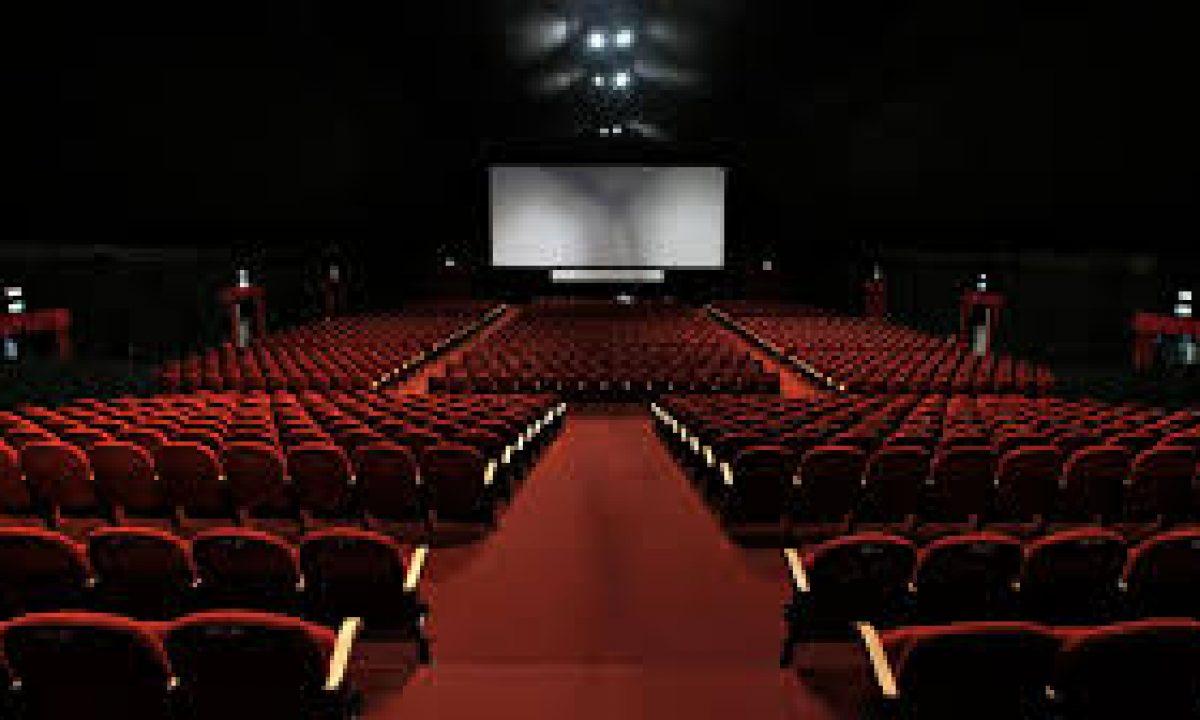 cinema-1200x720